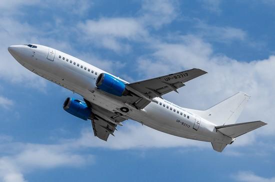 самолет Sunkar Air